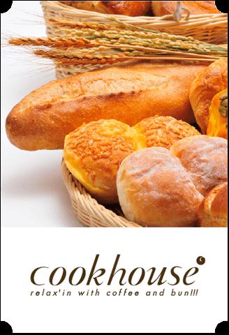 shop_cookhouse