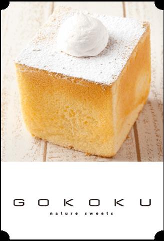 shop_gokoku