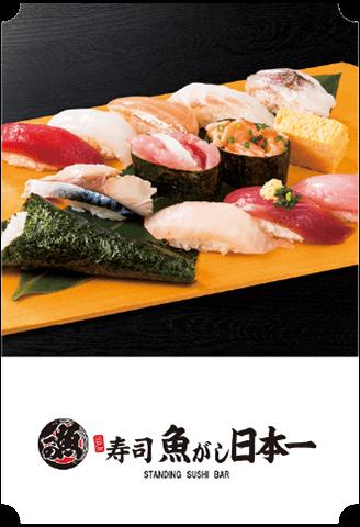 shop_nipponichi