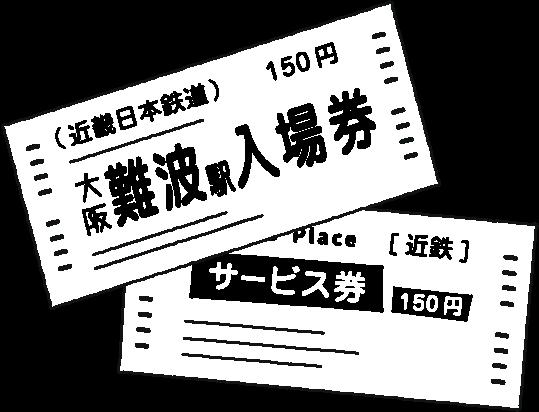 ticket_ticket